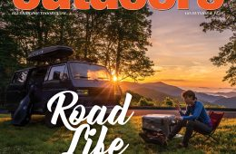 The July Issue of Blue Ridge Outdoors is Live!